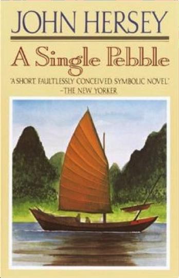 a_single_pebble.png