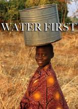 water_first_cover.png
