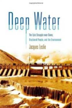 deep_water.png