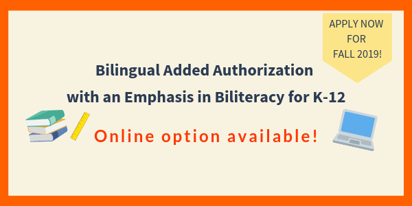 bilingual added authorization announcement