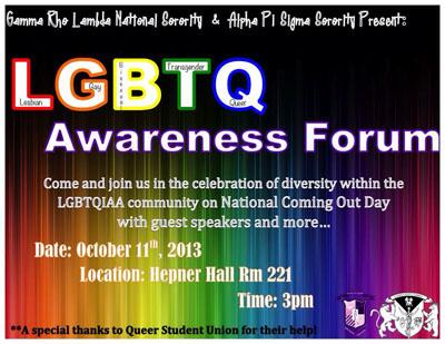LGBTQ Awareness Forum