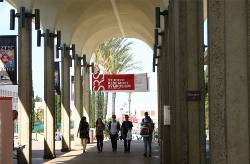 Students walk through Aztec Center on Friday afternoon during the 2011 Student Research Symposium.