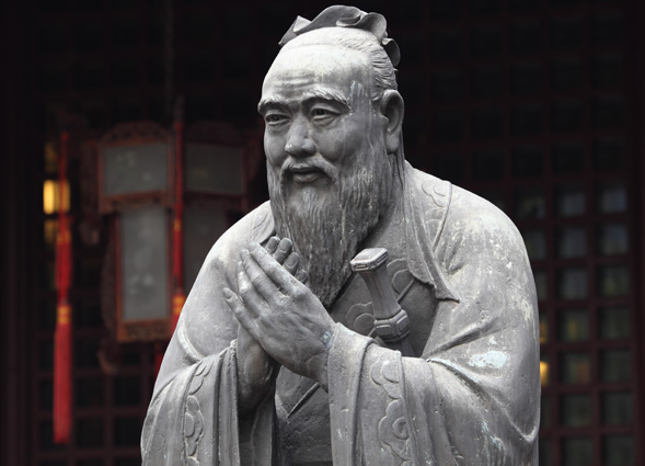 A statue of Confucius, a  philosopher and educator who based his teachings on the six arts.