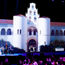 Hepner Hall on screen