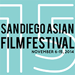 Asian film festival logo