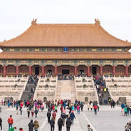 The Hall of Supreme Harmony within the Forbidden City in Beijing, China.