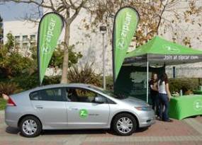 photo of Toyota Prius zipcar