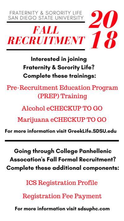 fsl_recruitment_training_flyer.png